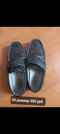 Отдам туфли и брюки на школьника