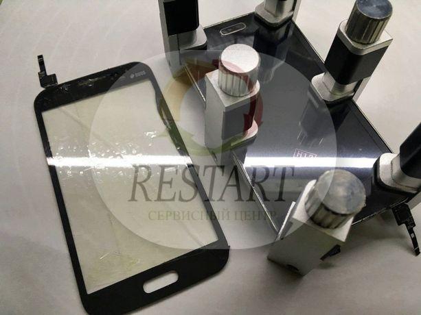 Ремонт телефонов   Xiaomi, Meizu, Samsung, Huawei