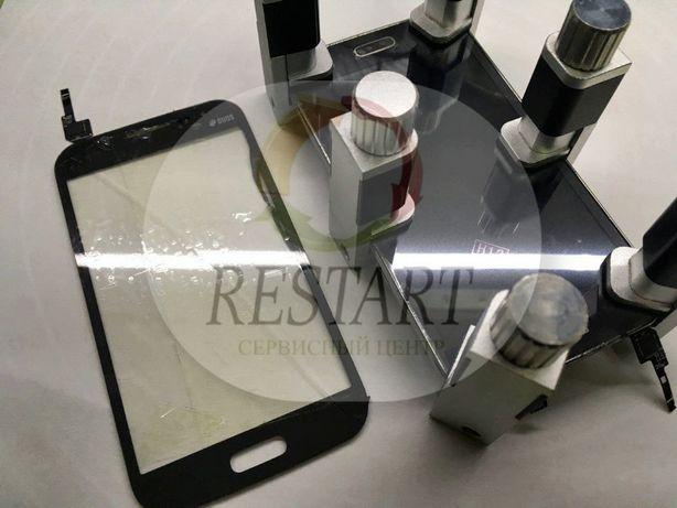 Ремонт телефонов | Xiaomi, Meizu, Samsung, Huawei