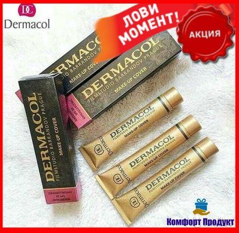 Акция. Дермакол. DERMACOL Make-Up Cover. Тональный крем (тоналка)