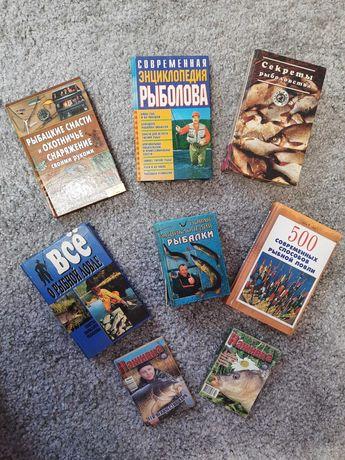 Книги по рыболовству, рыбалка, снасти своими руками, энциклопедия