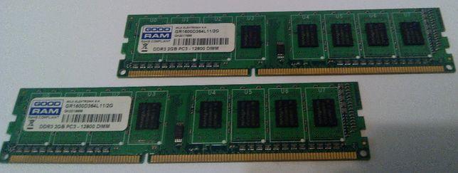Оперативная память GoodRam 2Gb (2Гб) 1600 PC3-12800