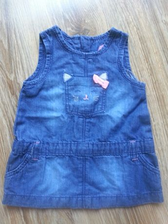 Sukienka jeans Cool Club r.74