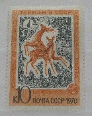 Znaczki pocztowe ZSRR- fauna ,łowiectwo