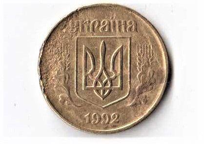 Продам монеты 50 коп. Украины 1992 и 1994 г.г. браки