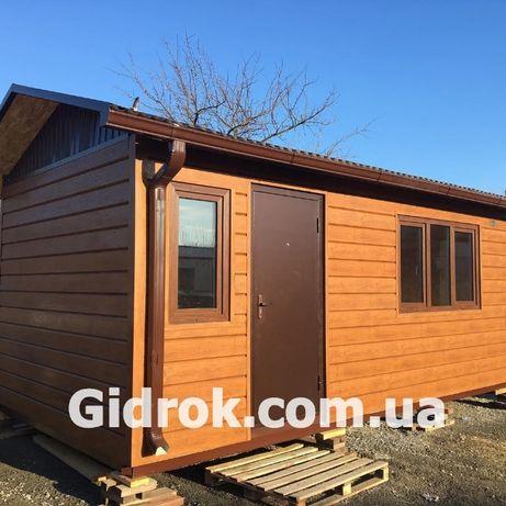 Дачный домик, домик на море, бытовка, модульный дом, строительная