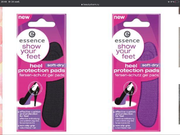 Essence защитные подушечки для пяток силиконовые 20 шт. Обувь туфли
