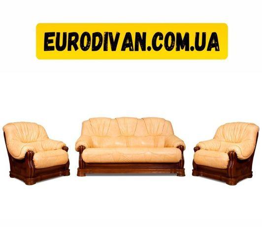 Классический кожаный диван с 2 креслами Барон. Шкіряні меблі, комплект