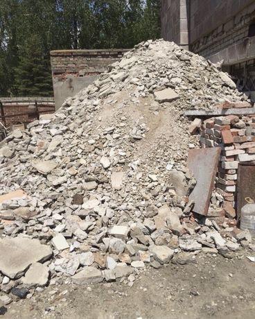 Строительный мусор песок зола шлак кирпич плитка  бетон . Бесплатно