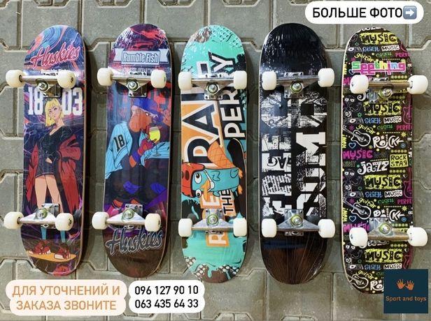 Деревянный скейт скейтборд трюковой канадский клён 9 слоев Abec-9