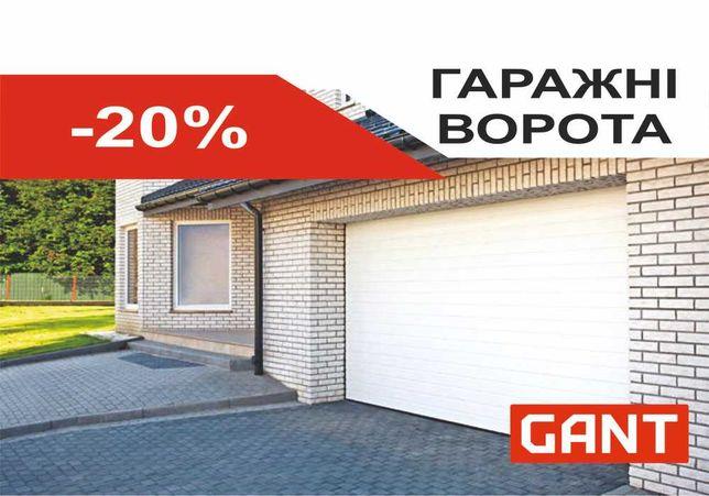 Акція! Гаражні (гаражные) ворота GANT (Чехія) 2081х1800! Радивилів