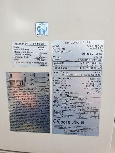 Fujitsu AJy144LALH jednostka zewnętrzna klimatyzator