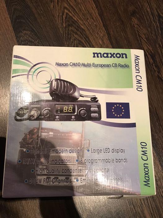 Cb radio maxon Cm10 Poznań - image 1