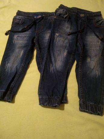 Джинсы, штаны для двойни