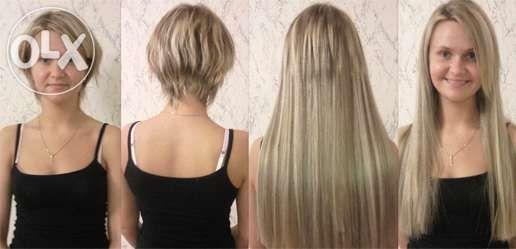 Акция. Не дорого, професиональное наращивание волос