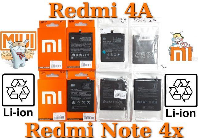 Аккумулятор батарея Xiaomi Redmi Note 4X/Redmi 5A/4A/Note 5a/Mi4c/5 pl