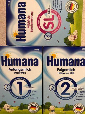 Хумана /Humana  600грм