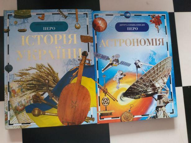"""Книги з серії """"перо"""""""