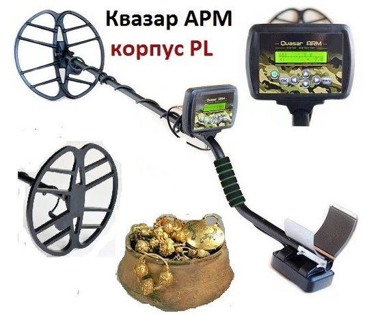 Металлоискатель Квазар АРМ корпус PL2943 с дискриминацией глубина 2м