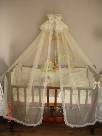 Балдахин+ захист в дитяче ліжечко