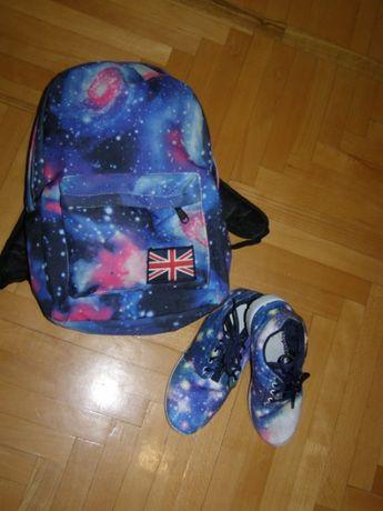 Классные кроссовки, рюкзак