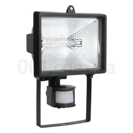 Прожектор галогенный 500Вт с датчиком движения
