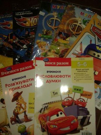 Журналы Вчимося разом для подготовки к школе
