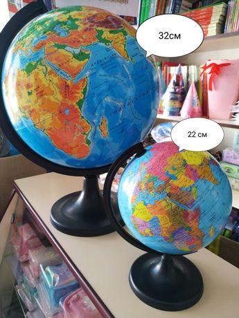 Глобус Большой Малий Новий Глобус Політичний Фізичний