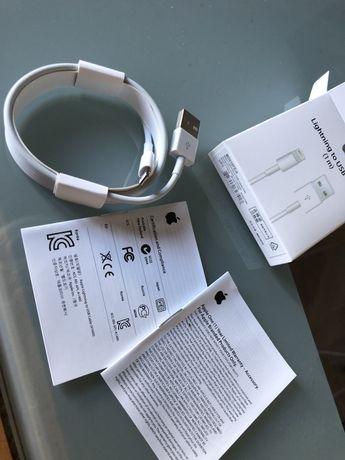 Шнур для підзарядки IPhone