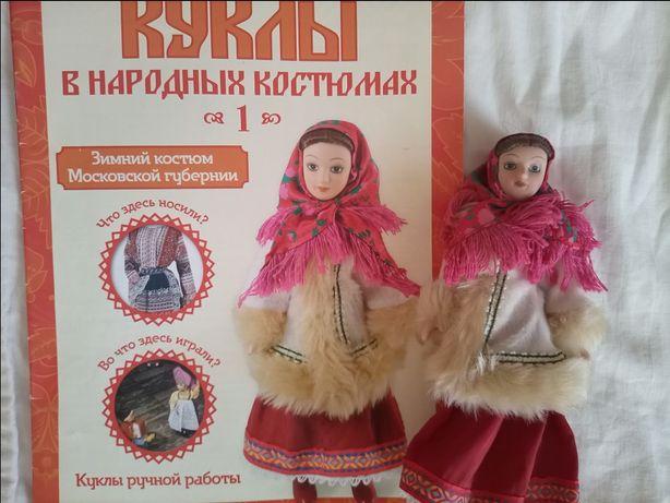 """Срочно продам фарфорові кукли """"куклы в народных костюмах"""""""