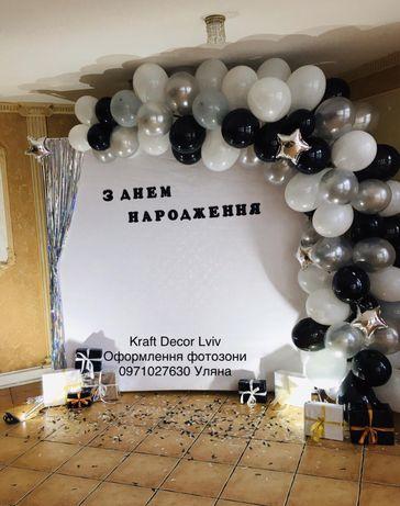 Фотозона, декор, свято Львів