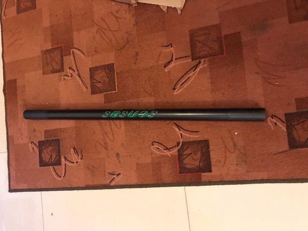 Dopalacz SENSAS 6&7 (colmic maver preston Rive milo tyczka podest kosz