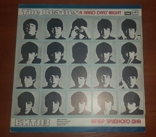 The Beatles - Wydanie Rosyjskie - Unikatowe.