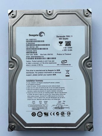 HDD dysk twardy 500GB Seagate ST3500  - stan nieznany