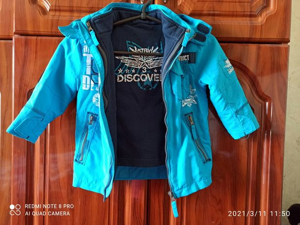 Ветровка +куртка 2в1