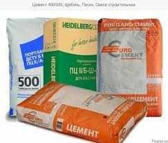 Цемент М-400, М-500, Газобетон