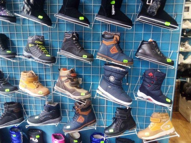 Детские ботинки для мальчика.Детские сапожки для девочки. Уги.