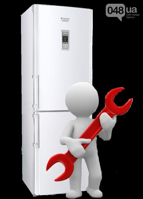 Ремонт холодильников Боярке Боярка - изображение 1
