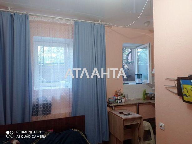 Компактная квартира в сердце Молдаванки. Район Косвенной
