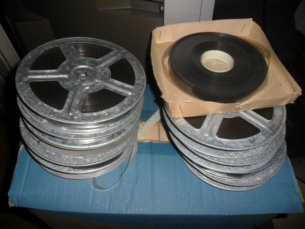 Кинопленка 16 мм 10 штук