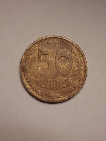 50 копеек 1.1 АГм 1994 год