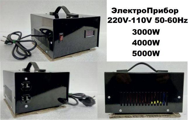Преобразователь 220V -110V 3000W MB NEW!!БЕСПЛАТНАЯ ДОСТАВКА!!!