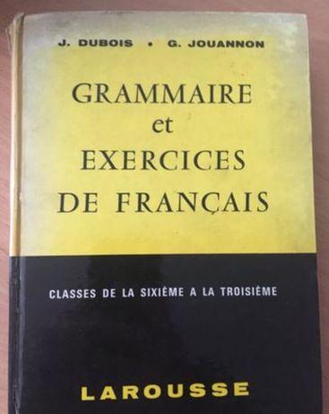 Книги французька мова граматика