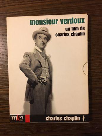 Charlie Chaplin: Monsieur Verdoux [DVD] by Charles Chaplin
