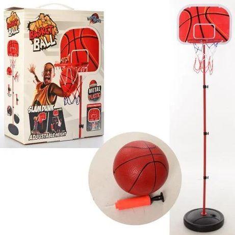 Детское Баскетбольное кольцо стойка +мяч + насос