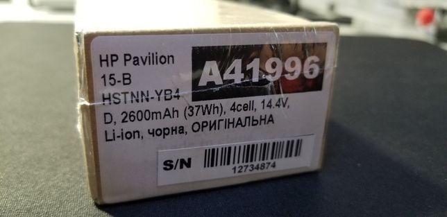 Оригинальная батарея HP Pavilion 15-B HSTNN-YB4D/Black/14,8V/2600mAh
