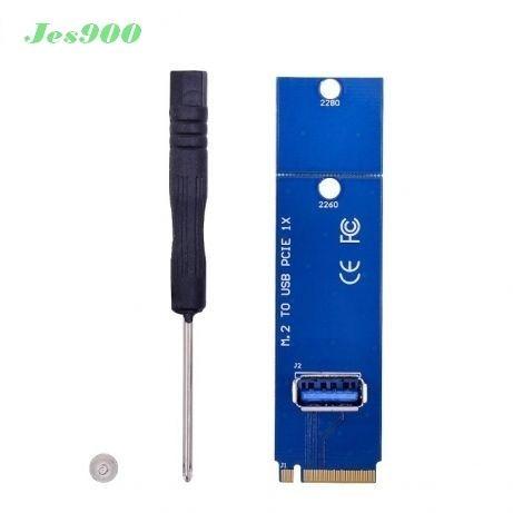 Переходник м2 Райзер m2 / M 2. Riser USB 3.0 (адаптер m2)