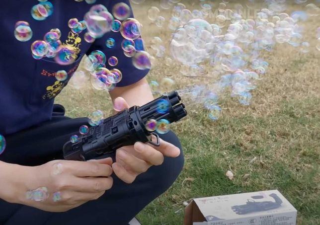 Пулемет для мыльных пузырей детский пистолет автомат генератор пузырей