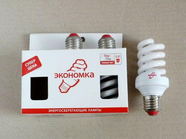 Лампа энергосберегающая, Экономка 15 W / 15 Вт Е27 2700К новая