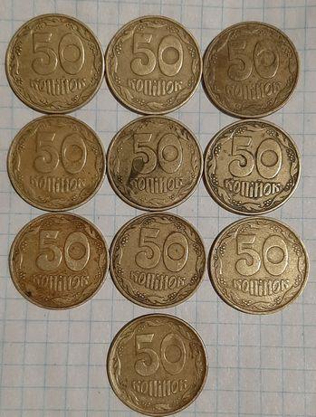 Монеты Украины 50,25,10,5,2,1 копейки